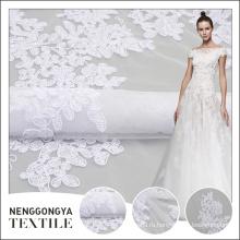 Высокое качество профессиональный популярные элегантный свадебные вышивки ткань в бангалоре