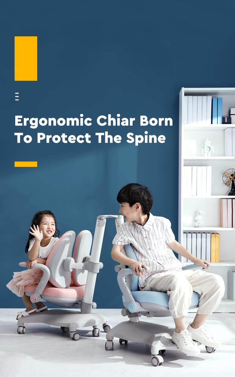 Reading Room Kids Chair