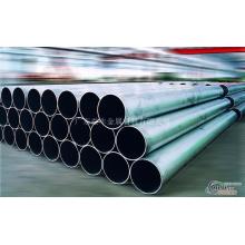 Aluminiumrohr, Aluminiumrohr für heißen Verkauf