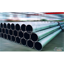 Aluminium Pipe,Aluminum Tube for hot selling
