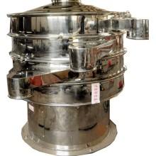 Stainless Steel 80-200mesh Micron Screening Machine