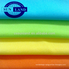 100% polyester 75D yarn weft knitting fabric textile for lining
