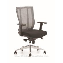 офисные стулья с поддержкой шеи