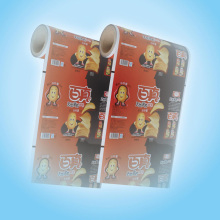 High Quality Puffed Food Film