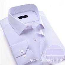Fashion Men's Thin Stripe Business Shirt