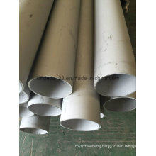 Nickel Based Alloy Seamless Pipe and Tube (Inconel600 Incoloy800h Inconel625)