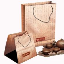 Paper Shopping Bag Gift Carrier Bag for Packing