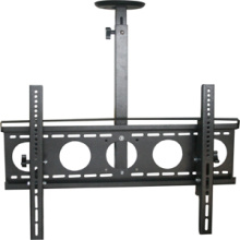 36inch-65inch Ceiling TV Mount (PSR105A)