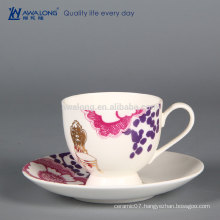 200ml Colorful Painting Daily Used Fine Porcelain Coffee Cup