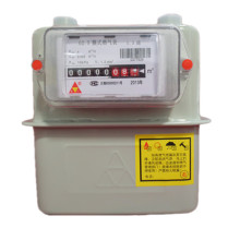 Intelligent Directly Read Resident Gas Meter with OIML Certified
