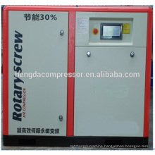 100hp LP Air compressor