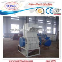 new design PVC plastic crusher