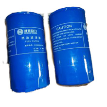 Weichai WD10 612600081333 FUEL FILTER ASSEMBLY