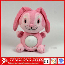 cute animal four color changing plush LED night light toy