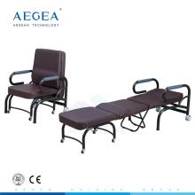 АГ-AC009 прессованный ПВХ искусственной кожи больница кресло кресло-кровать