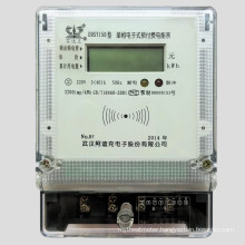 Single Phase RS485/Infrared/Carrier Communication Prepayment Electricity Meter
