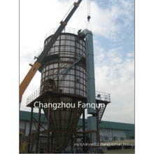 Centrifugal Spray Dryer 2