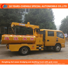 Dongfeng 4X2 Sewer Dredging and Desilting Truck with Grab Crane