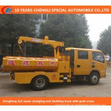 Caminhão de dragagem e desaguamento de esgoto de Dongfeng 4x2 com guindaste de garra