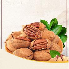 Productos agrícolas al por mayor Pecanas Aperitivos de nueces