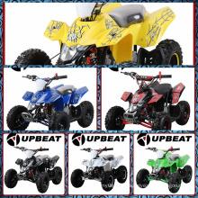 Upbeat alta calidad 49cc ATV para uso de los niños