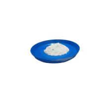 Lebensmittelzusatzstoffe WS23 WS3 WS5 WS12 WS-23 PULVER