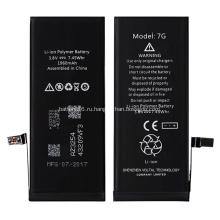 Новый iPhone 7 Замена батареи Замена Оригинальный отзыв