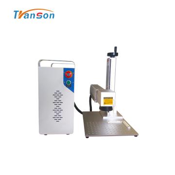 Mini Economical 20W Fiber Laser Marking Machine