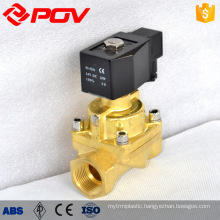 Pulse magnetic solenoid agriculture irrigation valve