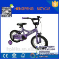 2017china factory sell 14 inch kid bike