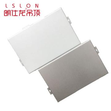 High quality metal exterior wall cladding aluminum veneer board