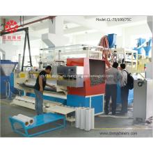 Автоматическое стретч-пленка упаковочная машина