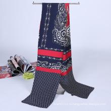 Леди мода печатных атласная шелковая Магия многофункциональное галстук шарф (YKY1091-14)