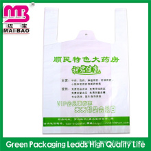 fast shipping biodegradable poo bags
