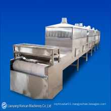 (KT) Bean Microwave Dryer& Sterilizer/Microwave Drying and Sterilizing Machine