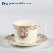 Decal Firing Plain And Compendious Récipient et soucoupe de café réutilisables, coupe de café en céramique