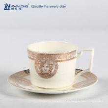 Декаль стрельба равнины и многоразового использования чашки кофе и блюдце, керамическая чашка кофе