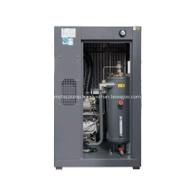 Mini variable frequency Air compressor