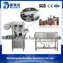 Этикетировочная машина для упаковки в термоусадочную пленку для квадратных / плоских бутылок