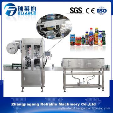 Sleeve Bottle Labeling Machine / System