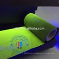 лента для защиты от подделок этикеток с помощью защитной уф-ленты термотрансферная печать