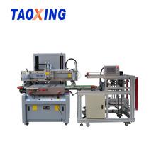 machine d'impression automatique de feuille en aluminium