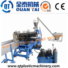 HDPE Flakes Pelletizing Equipment