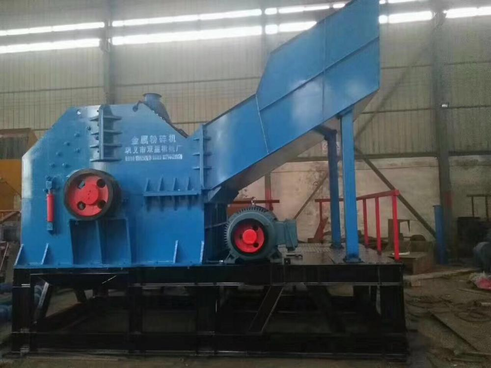 Metal Scrap Shredder Machine
