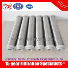 oem manufacturer for notched wire filter for 10 years