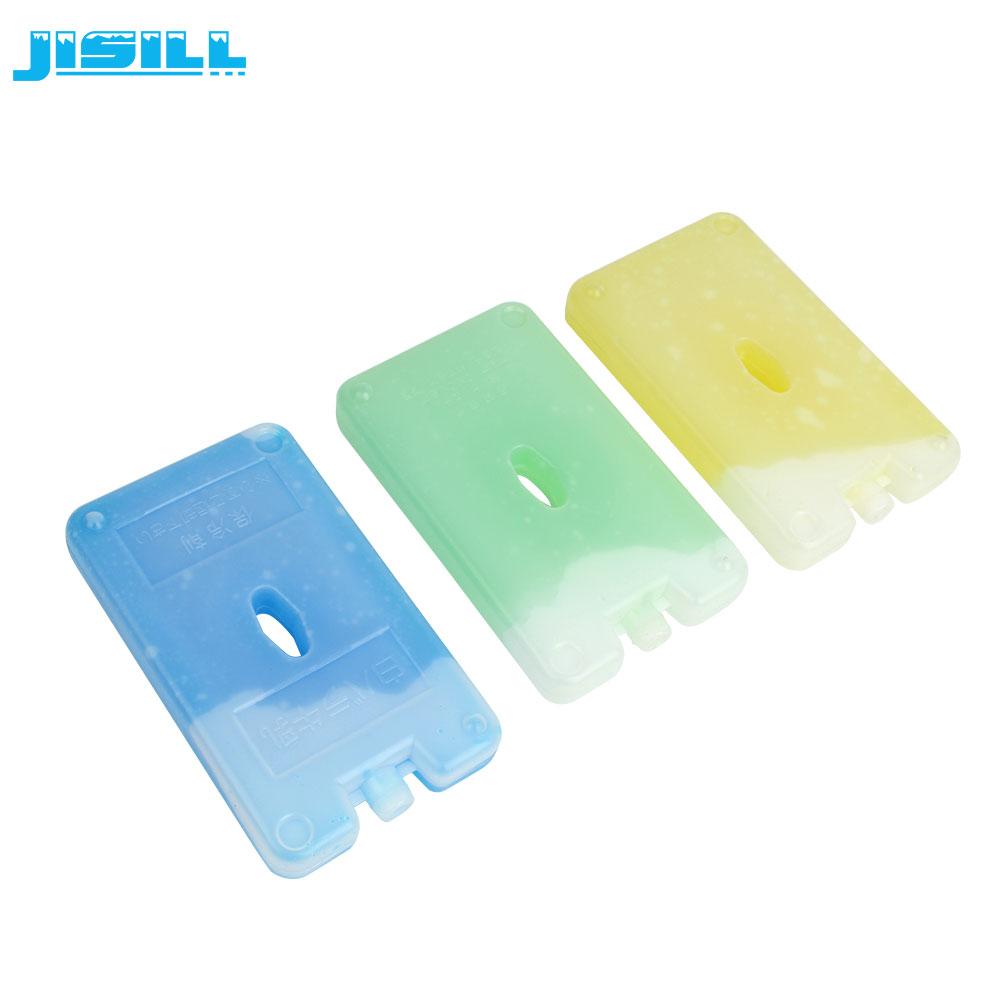 Plastic Ice Pack