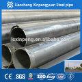 """ST52, Q345B, CS tube en acier sans soudure du fournisseur principal """"XPY"""""""