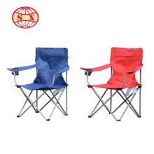 Cadeira de praia ajustável para camping e ar livre