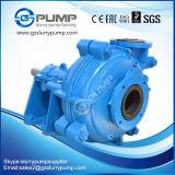 Synthetic elastomer horizontal slurry pumps