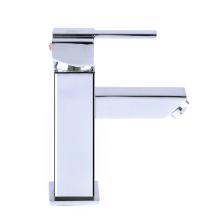 Modern Basin Faucet